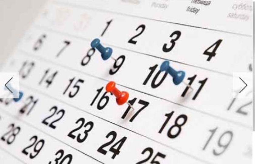 Feriados 2017: veja a lista de pontos facultativos e feriados nacionais